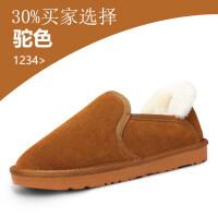 雪地靴男冬季男士短靴加绒情侣款短筒防滑保暖面包棉鞋男真皮男靴