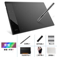 数位板 T30数位板手绘板绘图板电脑电子绘画板手写板输入板写字板