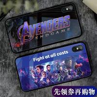 iphone8复仇者联盟4手机壳xmax苹果xiphonex/xr/6/7/8plus/iphone