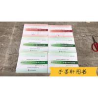 【旧书二手书9成新】2015四川省建设工程工程量清单计价定额:房屋建筑与装饰工程(全