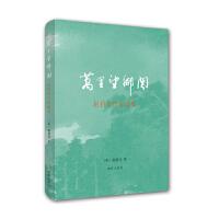 赵启光作品选集:万里望乡关