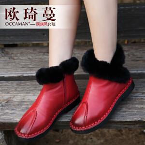 雪地靴女冬欧琦蔓2017新款真皮兔毛保暖加绒短靴女软面平跟靴2803