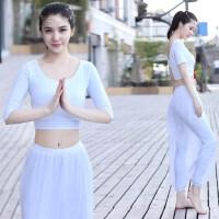 瑜伽舞蹈表演服装女白色飘逸显瘦瑜珈服套装女 健身棉质套装出演舞蹈服