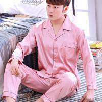 韩版男士睡衣冰丝绸男套装长袖秋秋夏季大码家居服两件套qg