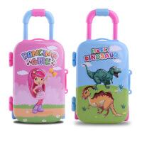 【悦乐朵玩具】抖音同款创意过家家迷你小号行李箱网红拉杆箱儿童玩具