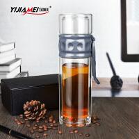 双层玻璃杯旅行杯茶水分离泡茶杯过滤带盖密封大容量杯子