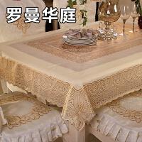 PVC桌布防水防�C防油餐桌布�椅套椅�|套�b茶�着_布�W式桌椅套�b
