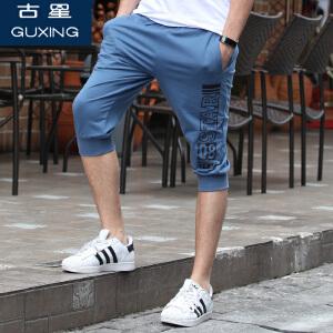 古星夏新款薄款男士运动裤休闲七分裤小脚收口哈伦裤居家跑步裤