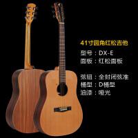 ?吉他民谣吉他电箱吉他初学者女入门吉它弹唱男40寸41寸?