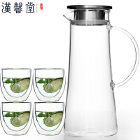 汉馨堂 冷水壶 1.5L加厚耐热玻璃凉水壶杯具套装开水热水壶水具水杯果汁壶套装带双层杯