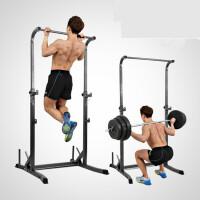 单双杠深蹲架举重卧推架引体向上运动健身器材商用家用单杠室内
