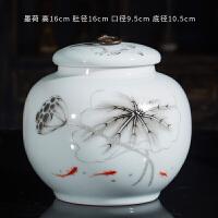景德镇陶瓷器大号茶叶罐一斤装密封带盖家用储存罐子普洱茶具茶仓