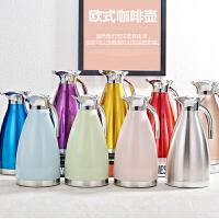白领公社 保温壶 欧式家用咖啡壶双层不锈钢真空2.0L大容量保温瓶办公户外热水瓶水杯水具