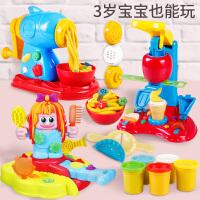 橡皮泥模具工具套装无毒理发师彩泥手工粘土儿童冰淇淋面条机玩具