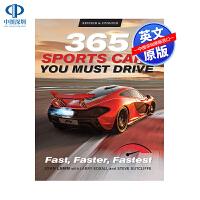现货英文原版 驾驶365辆跑车品牌汽车画册艺术书365 Sports Cars You Must Drive: Fast