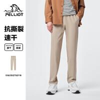 伯希和户外速干裤2021春秋新款薄透气弹力夏季男士运动休闲长裤子
