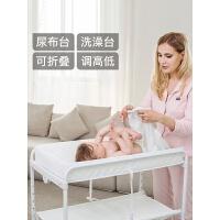 婴儿尿布台护理台多功能洗澡可折叠抚触台婴儿按摩台婴儿换尿布台a399 白色 婴儿折叠尿布台