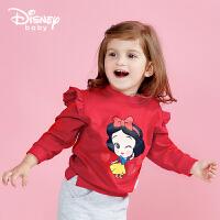 迪士尼 童装女童新款春装卫衣纯棉宝宝休闲衣服外出白雪公主上衣181S948