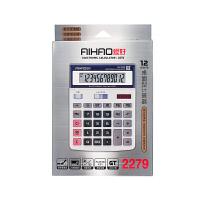 多功能型计算器能财务办公实用桌面12位2279 2279