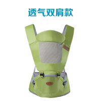 腰凳单凳轻便背小孩子的背带背娃神器多功能婴儿四季通用3-36个月3861