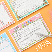 100张小学生阅读记录卡读书记录卡创意卡通读书笔记卡片一年级小学课外阅读记录卡幼儿园手工摘抄摘记卡模板