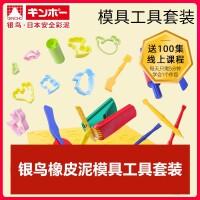 �y�B橡皮泥模具工具套�b�和�彩泥手工泥工板面�l�C粘土�好�C玩具