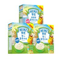 亨氏米粉 婴儿营养米粉400g*3盒(经典原味2+钙铁锌)宝宝辅食