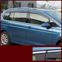 专用16大众全新途安L车窗饰条新途安车窗亮条车身改装专用装饰条
