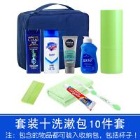 20180514214023944旅行洗漱包洗漱用品套装含牙膏洗发水沐浴露牙刷毛巾 可带上飞机