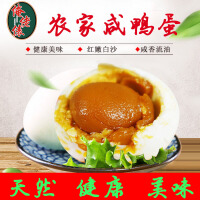 【章贡馆】江西特产 农家散养鸭 红心咸鸭蛋 12个礼盒装