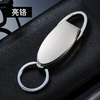 汽车钥匙扣挂件创意打火机男士腰挂钥匙链圈环个性定制
