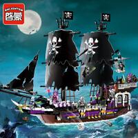 启蒙积木新品小颗粒塑料拼装模型拼插积木玩具海盗系列黑将军1313 儿童礼物 拼装积木玩具 1456块