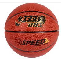 红双喜 DHS FB7-1 篮球套装 室内外通用 耐磨7号球