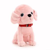 狗狗毛绒玩具儿童生日礼物卡通仿真狗年吉祥物公仔玩偶可爱 乳白色 皮带狗粉色