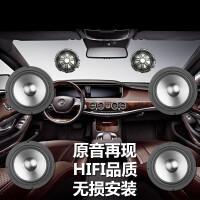 车载重低音无损6.5寸中低音汽车喇叭音响改装套装功放SN0263