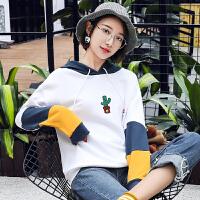 连帽卫衣女2018新款韩版宽松长袖t恤学生简约百搭潮流打底衫上衣