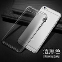 苹果6splus手机壳6/6s/plus保护套透明气囊防摔iPhone6s手机套6Plus硅胶6P
