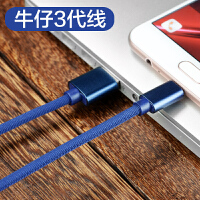 vivo小米华为安卓手机通用数据线2A快充线加粗2米3米加长充电线 牛仔蓝 安卓
