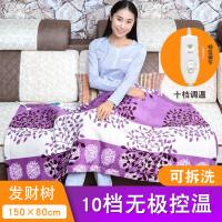 办公室电热护膝毯暖身毯可拆洗小电热毯电褥子加热垫坐垫发热毯子1
