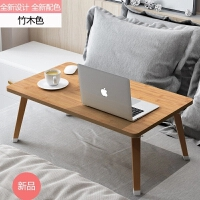 简易电脑桌做床上用书桌可折叠宿舍家用多功能懒人桌小桌子学生桌