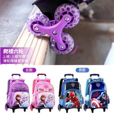 迪士尼儿童拉杆书包小学生冰雪奇缘女孩防水爬楼轮子拉杆箱背两用