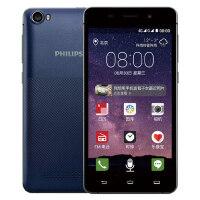 Philips/飞利浦S310X 智能手机安卓全网通4G 触屏电信老人机 手写手机 长待机老人手机
