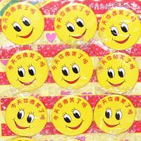 4.4cm 黄色表情徽章今天你微笑了吗笑脸标准笑脸胸章胸牌儿童胸章胸针