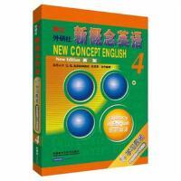 朗文外研社新概念英语4流利英语(CD套装)(学生用书 CD光盘) 全套学习套装