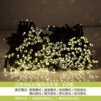 太阳能灯户外庭院灯LED七彩串灯防水花园别墅装饰星星灯串闪灯带 200LED 22米暖白光八功能版