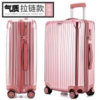 铝框行李箱女拉杆箱万向轮皮箱子20登机密码箱28寸男学生旅行箱包SN9155 玫瑰金 【气质拉链款】