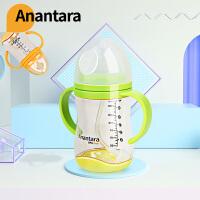 婴儿奶瓶宝宝母婴用品 宽口径奶瓶感温婴儿奶瓶