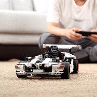 小米智能积木公路赛车电动赛车遥控汽车模充儿童男孩车玩具