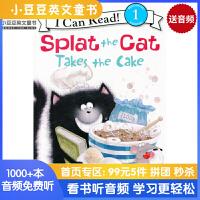 #小豆豆英文童书 英文原版绘本Splat the Cat Takes the Cake 啪嗒猫拿蛋糕I Can Read
