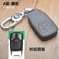 专用奥迪a6L钥匙包2017新款A4L真皮Q3A3Q7插入式A8车钥匙套壳扣Q5